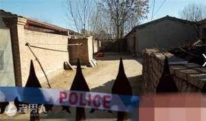 一家五口小年被杀 警方悬赏5万至10万缉凶